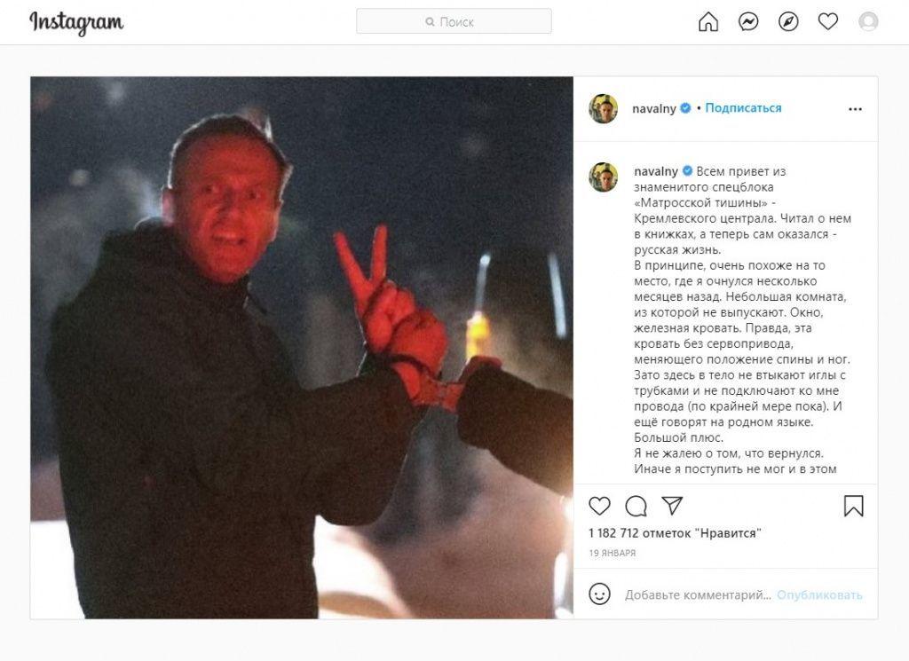 Болдырев Инста Навального 1.jpg